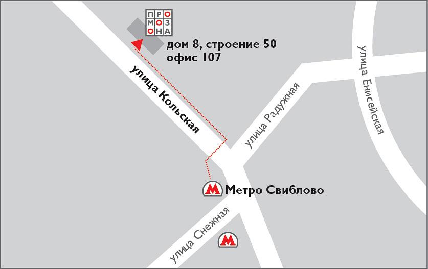 Рекламное агентство Промо-зона - схема проезда